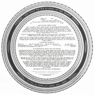 Endless Moments Silver Ketubah
