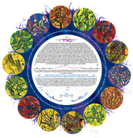 Milk and Honey - White Ketubah