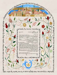 Jerusalem of Copper and Light Ketubah