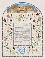 Jerusalem of Copper and Light Ketubah