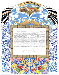 Prayer Shawl Ketubah