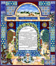 Jerusalem of Peace Ketubah