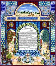 Jerusalem of Peace Ketubah