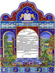 Rejoice in Thy Festival Ketubah