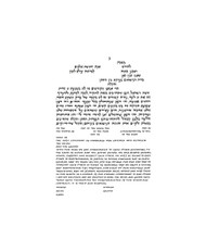 Text Only Ketubah - Arch Shape