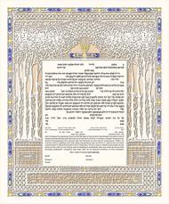 Song of Songs Papercut Ketubah