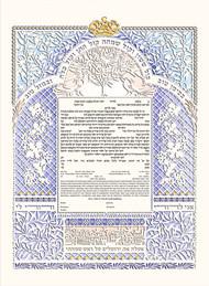Karmei Yerushalayim Papercut Ketubah
