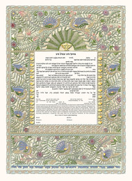 Birds of Paradise Papercut Ketubah