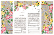 Triptych: Dawn Ketubah
