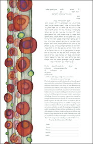 Band of Jewels 2nd Generation Ketubah