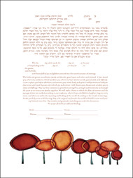 Tree's Edge 2nd Generation Ketubah