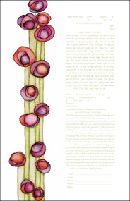 Blossom 2nd Generation Ketubah