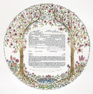Trees of Life III Ketubah - gold
