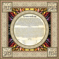 The 4 Pillars Ketubah - Chroma 1 - 3D Matted & Shadowbox Framed Ketubah