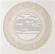 Chantilly Papercut Ketubah