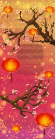 The Lantern Festival Ketubah