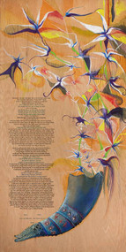 The Orchid of Madagascar 2 Ketubah