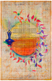 The Warmth Of The Beaming Lotus Ketubah