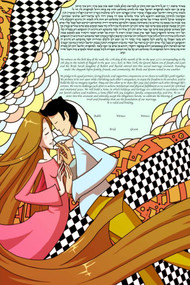 The Cotton Candy Lovers Ketubah
