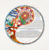 Yin Yang - Enchanted Garden