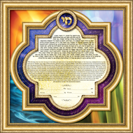 Essence of Life - 3D Matted & Shadowbox Framed Ketubah