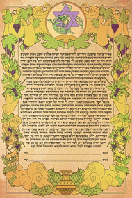 The Viennese Ketubah-1895