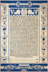 The Bucharest Ketubah