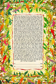 The Konkan (India) Ketubah