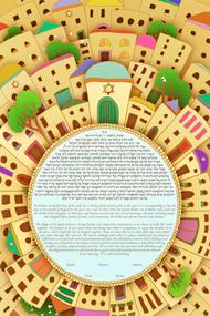 Around Jerusalem Ketubah