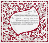 Lilac Papercut Ketubah in Burgundy