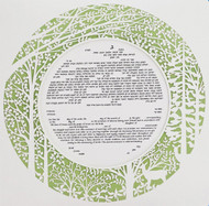 Forest Papercut Ketubah in Green