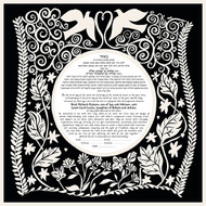Flight Ketubah by Sivia Katz