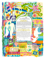 Love Birds Ketubah by Sivia Katz