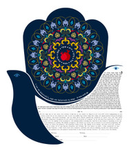 Seven Blessings 2 Ketubah by Ruth Rudin