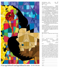 Kiss Ketubah by Ruth Rudin