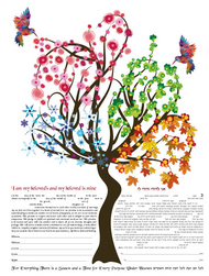 Four Season Ketubah by Ruth Rudin