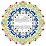 Intertwine Ketubah by Ruth Rudin