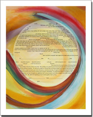Sunlight Ketubah by Allyson Block