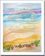 Beach And Ocean Ketubah by Allyson Block