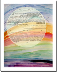 Horizon Ketubah by Allyson Block