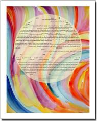 Rainbow Ketubah by Allyson Block
