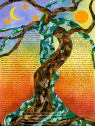 Dancing Together At Twilight Ketubah by Nishima Kaplan