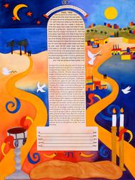 Mystical Jerusalem Ketubah by Nishima Kaplan