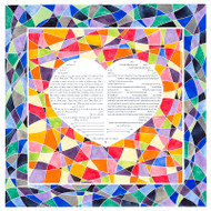 Reflections Of The Heart Ketubah by Amy Fagin