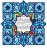 Tiles Blue Ketubah by Ruth Rudin