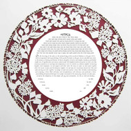 Lilac Circle Papercut Ketubah in Burgundy