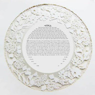 Lilac Circle Papercut Ketubah in Opal