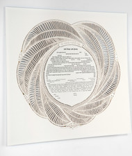 Serenity Ketubah by Danny Azoulay