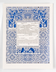 Gardens Silver  Ketubah by Danny Azoulay