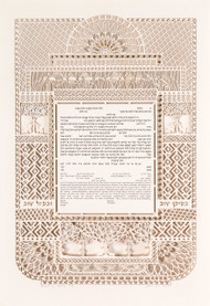 Gold Jewel Ketubah by Danny Azoulay